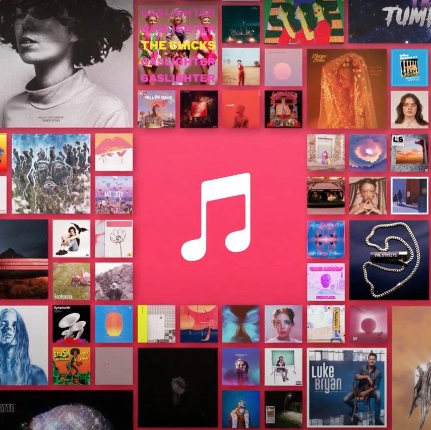 薅羊毛啦 苹果向耳机用户提供6个月的免费Apple Music