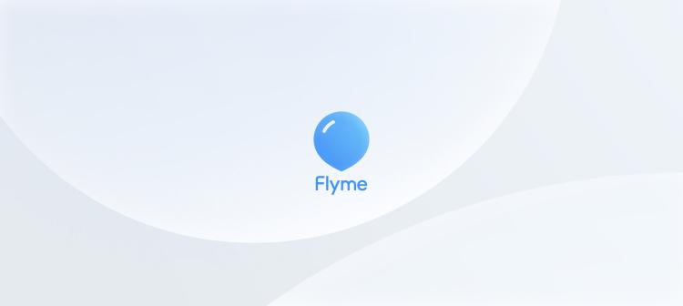 Flyme 9.2 正式面世 推出全新 UI