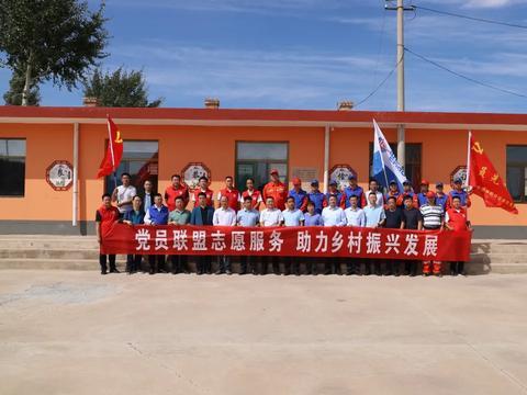 府谷县局党员联盟志愿队 开展我为群众办实事 助力乡村振兴发展