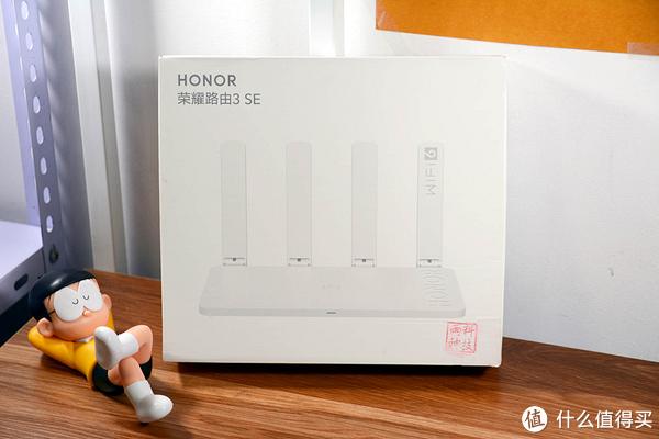宽带升级给家里换个路由器,支持WiFi6的荣耀路由3 SE,还不错