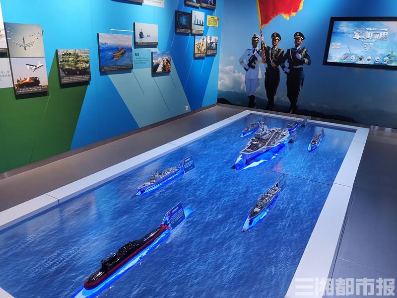 """""""中国天眼""""、航母编队……湖南首个省级无线电科普馆开馆"""
