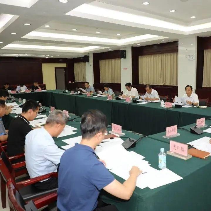 东营区经济运行调度会议召开