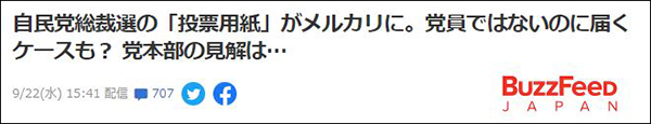 国产三区女神学生_害羞操视频_害羞操免费视频_害实验研究所入口