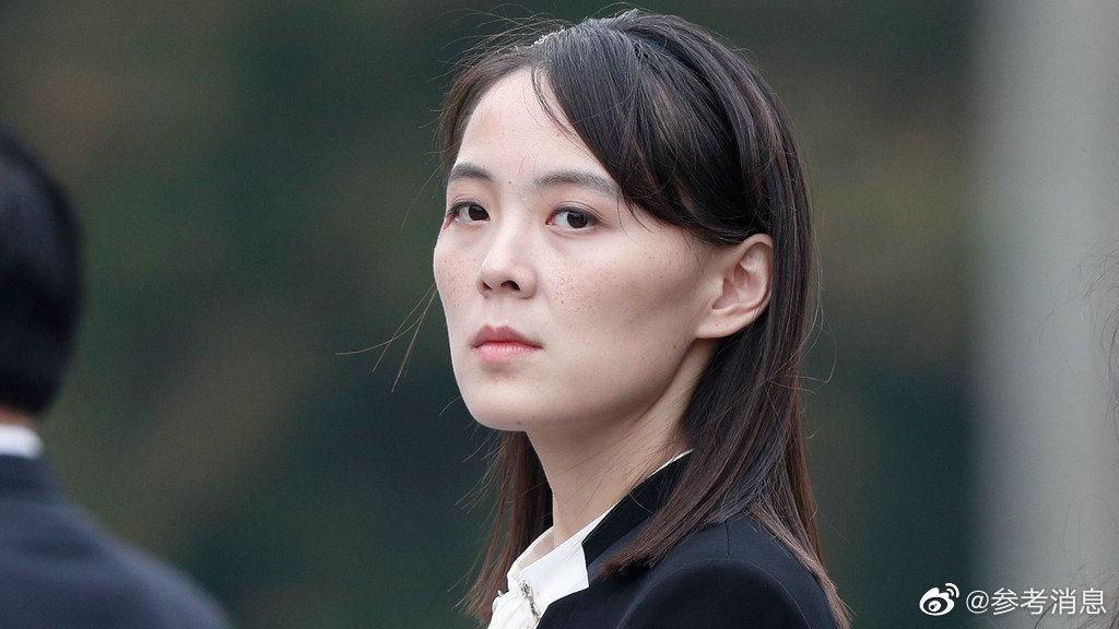 朝中社:金与正称若韩国取消对朝敌视政策愿重新保持密切沟通