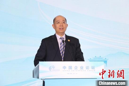 第四届中国企业论坛中外企业家对话会在济南举行