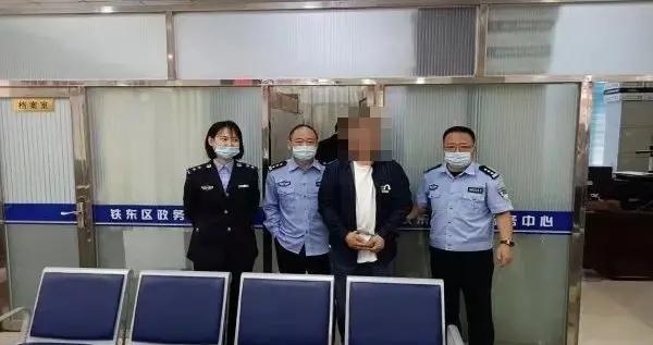 四平公安铁东分局行政审批办公室抓获网逃一名