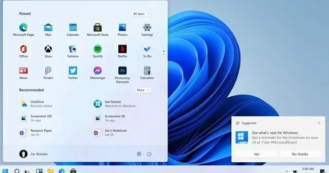 放出ISO镜像 微软推送Windows11预览版
