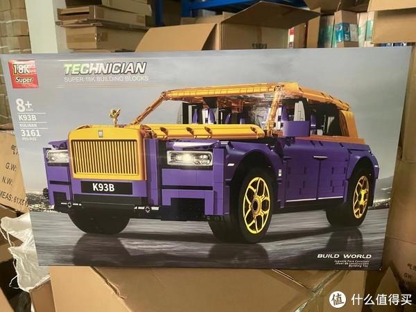 18K(湖人队)库里南,K盒子911【2021-9-24积木现货情报】