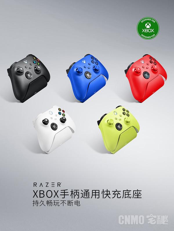雷蛇Xbox手柄通用快充底座发布 支持大多数Xbox手柄