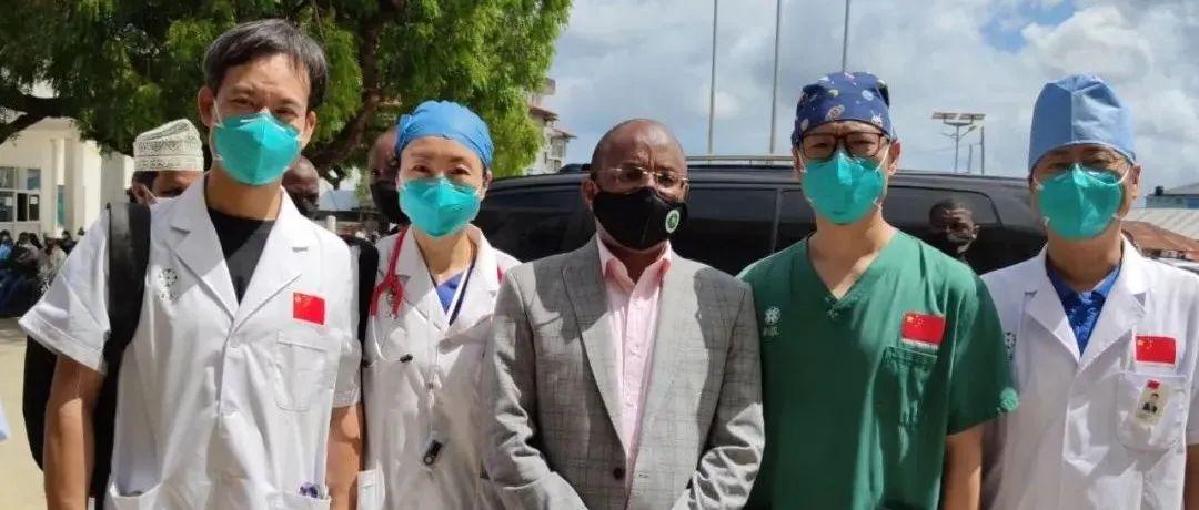 江苏援外医疗日记㊺坦桑尼亚桑给巴尔总统:中国医疗队显著提升了当地医疗服务水平