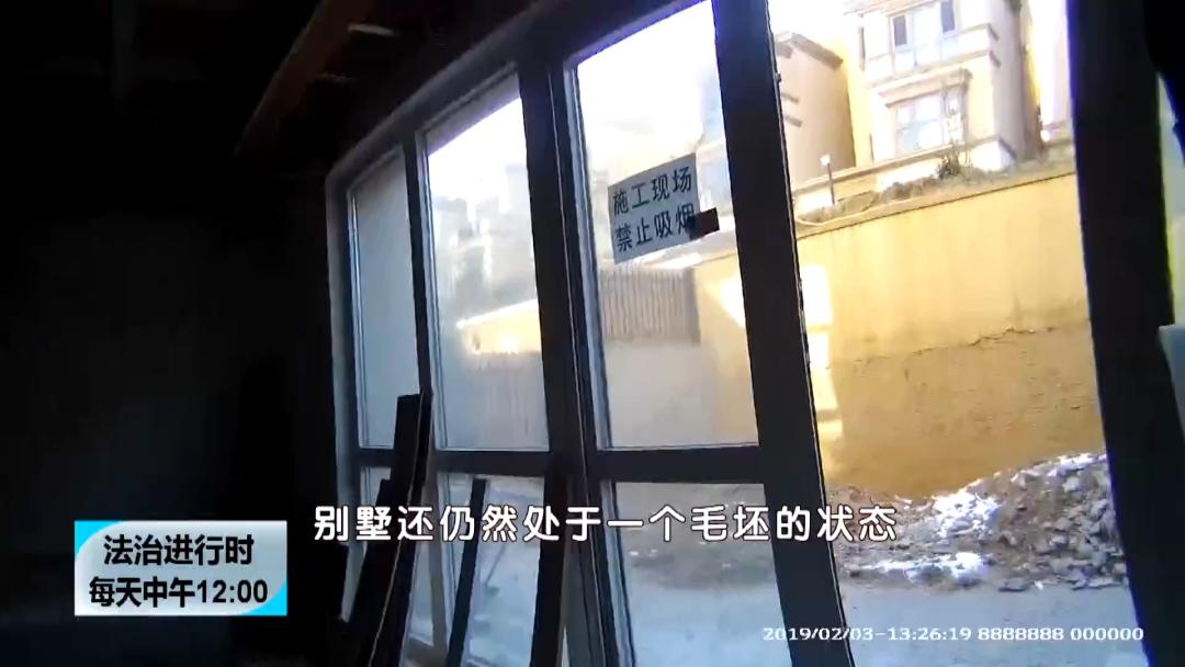 沐鸣2注册登录 北京奇案:装修别墅,居然被骗了600多万元