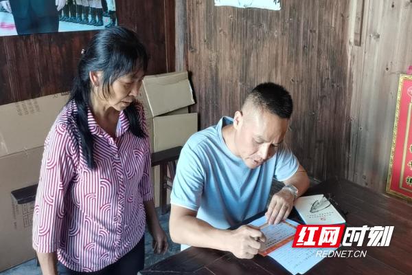 洪江市自然资源局五个到户密切党群干群关系