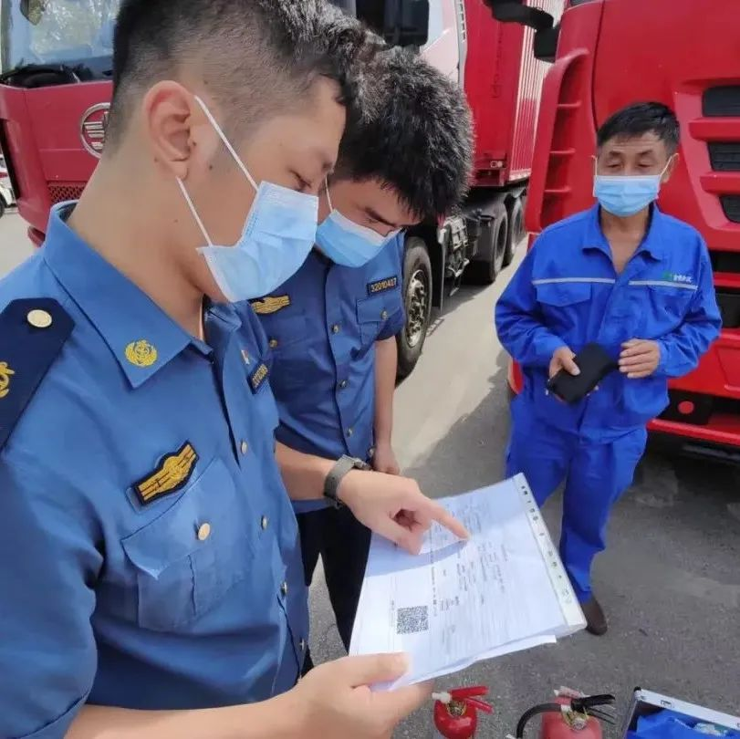 南京交通开展国庆危险货物运输车辆安全检查