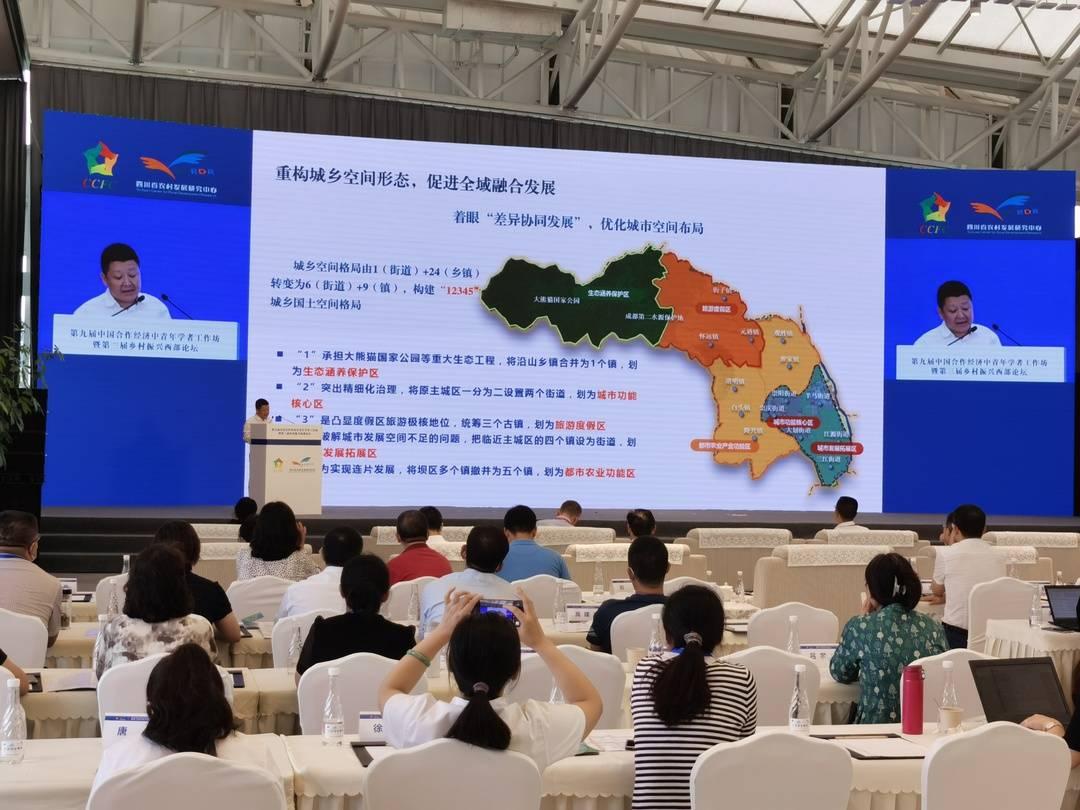 聚焦农民合作社和农村经济制度改革 成都崇州携手浙大、川农大共建两个研究基地