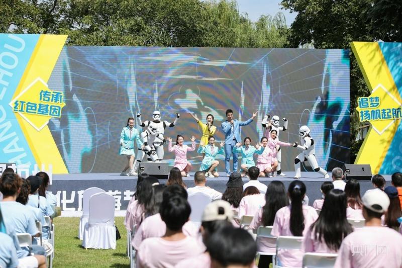 最忆是杭州 2021中国杭州大学生文化旅游节启动