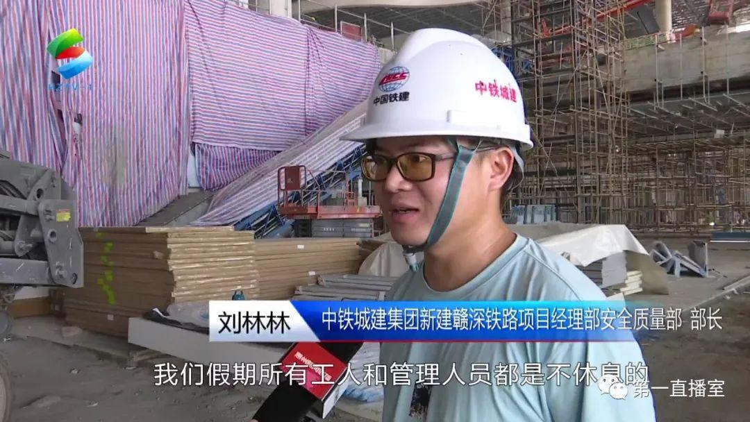 沐鸣2注册登录 赣深高铁惠州北站力争10月完成大面装修工作 国庆工人冲刺不休息