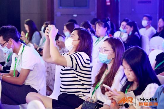 2021大中华地区HRVP高峰论坛成都站盛大开幕