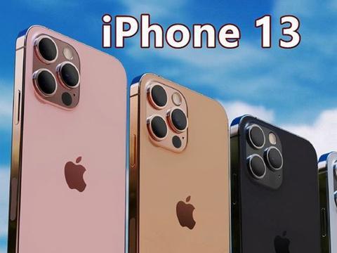 消费者且慢抢购iPhone13,首批产品存在缺陷