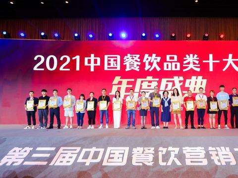 """虾吃虾涮虾火锅荣获""""2021中国特色十大火锅"""""""