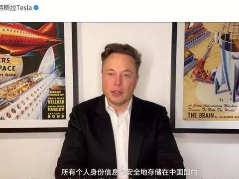 马斯克:特斯拉数据会储存在中国、全球芯片短缺有望于明年解决