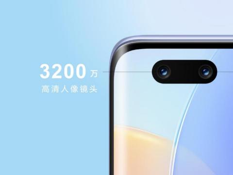 华为nova9 Pro手机值得种草,前置双3200万镜头轻松记录高清影像