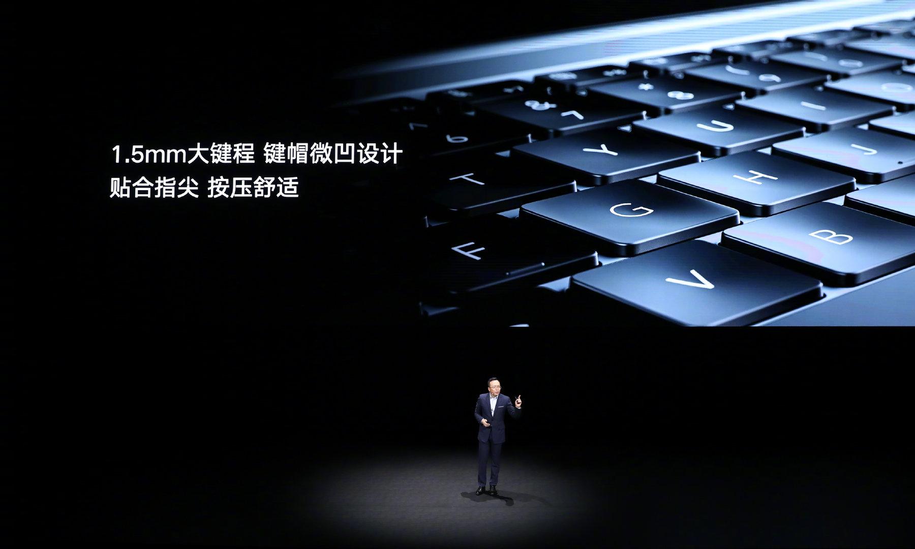 Evo认证+首发Windows11 荣耀旗舰笔记本MagicBook V 14发布