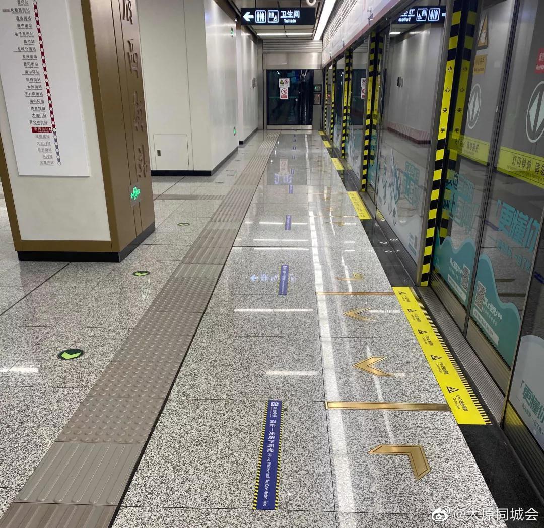 太原地铁2号线增设一米线