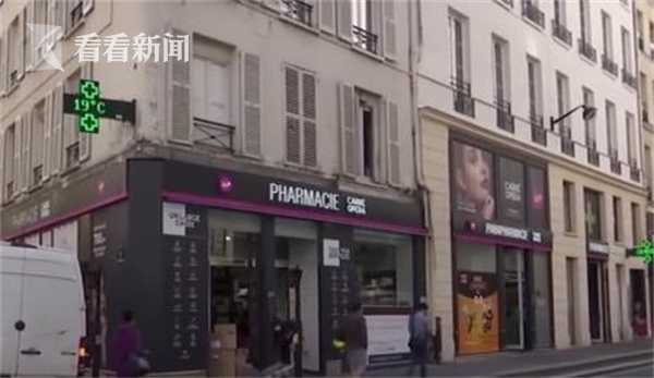 视频 法国监管机构通报新冠疫苗接种不良反应跟踪情况