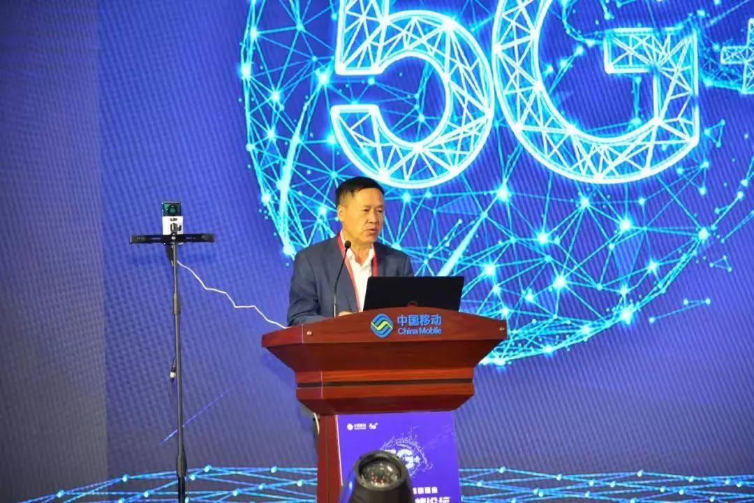 """新疆移动举办""""5G+数字新疆""""高峰论坛 发布""""数智乡村振兴计划"""""""