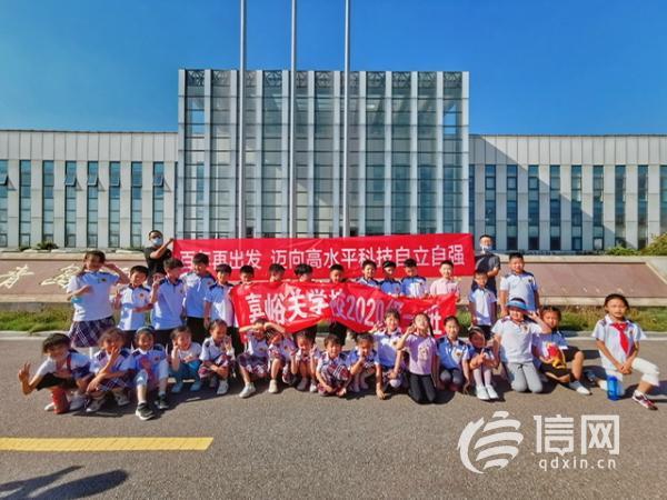 嘉峪关学校开展研学活动 多名学生走进海水稻研究中心