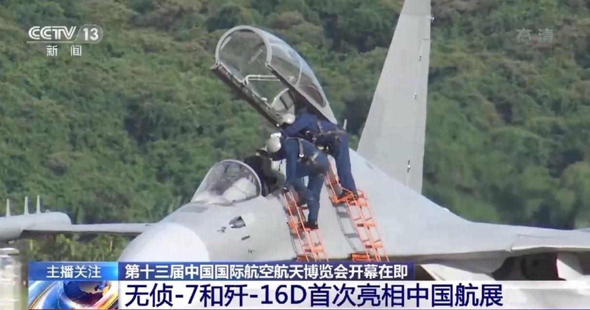 歼-16D