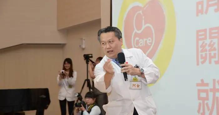 """台湾新冠死亡率高于全球平均值,台医生却称""""因为台湾疫情控制得太好"""""""
