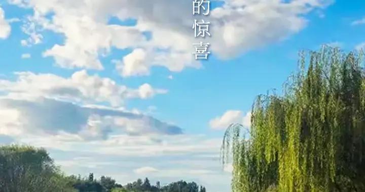 小布说丨唐山陶瓷交易博览会盛大启幕!国庆假期,高速免费……