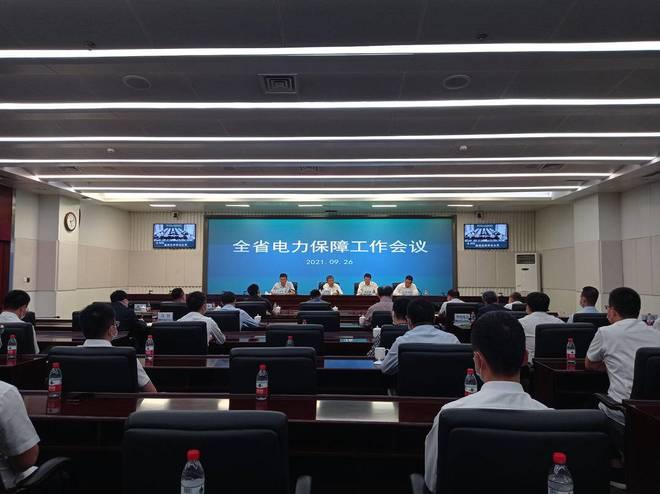 辽宁:为防止全电网崩溃 东北电网下指令执行拉闸限电