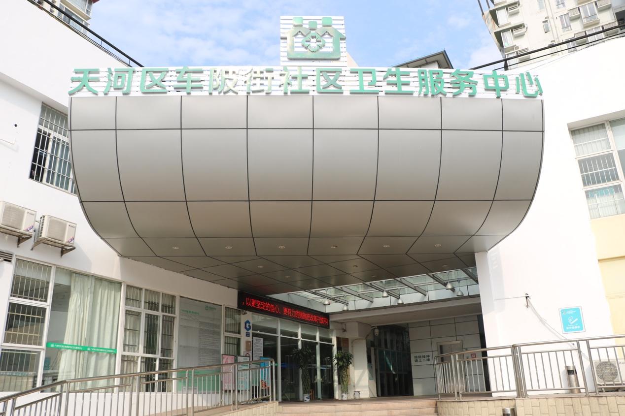 车陂街坊快来领福利,广州65岁以上户籍老年人免费流感疫苗接种启动啦!