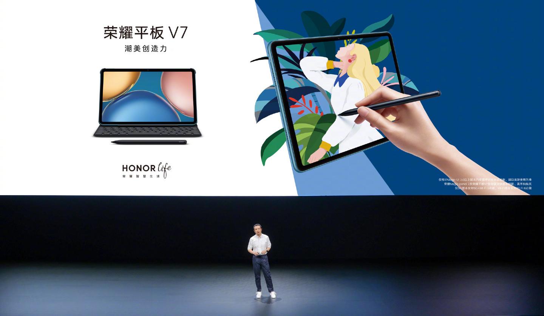荣耀平板 V7 发布:2K 90Hz 屏,支持 5G+Wi-Fi 6 连接