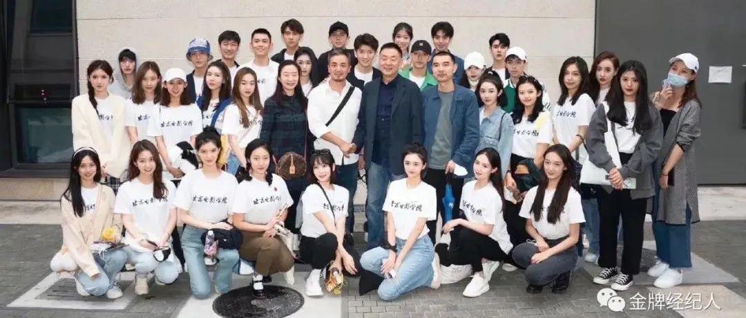 潜力股 | 北电21级表演实验班,丁程鑫和他的同学们