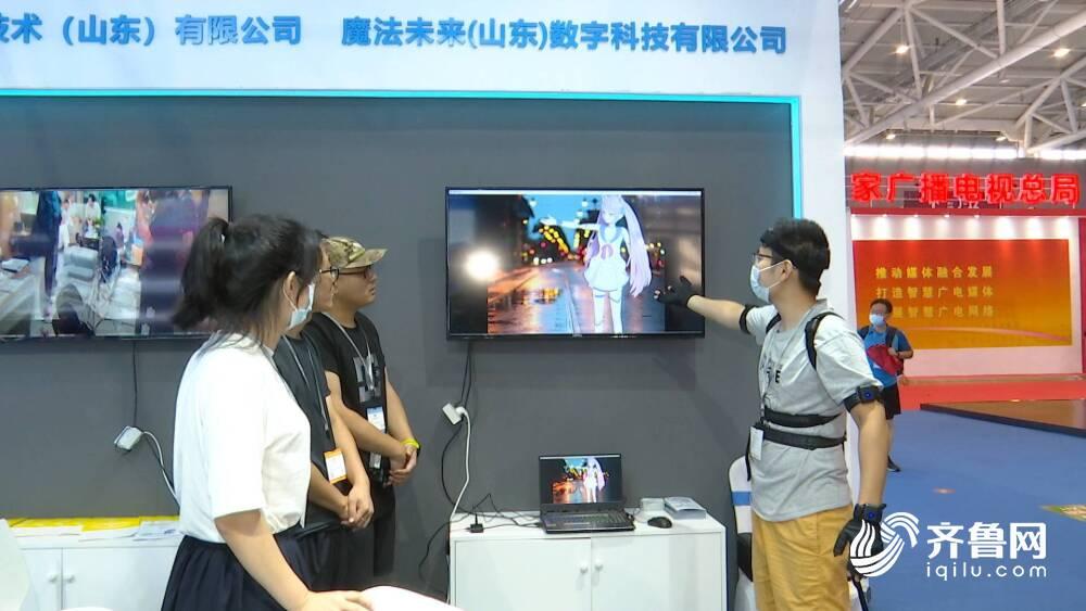 AI互动、3D表演、AR沉浸体验 深圳文博会山东数字出版展区开启数字阅读新模式
