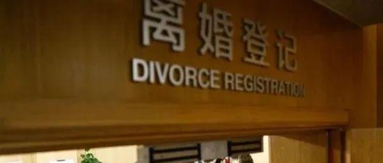 假离婚买学区房,复婚时老婆竟说:谁说要复婚了?