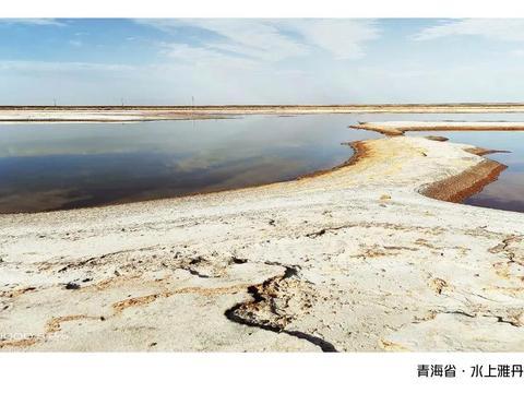 携手BMW一同探秘戈壁,iQOO 8 Pro用镜头记录绝美风景
