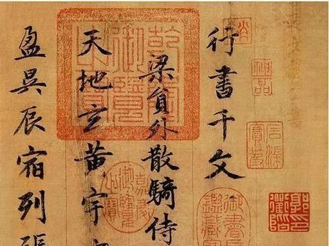 """赵子昂的书法,有谦谦君子气息,号称""""超过古人""""评委,有何话说"""