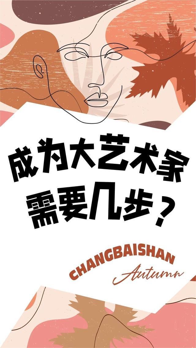 """胜地秋景醉人心,""""秋日大赏""""摄影大赛正式启幕!"""