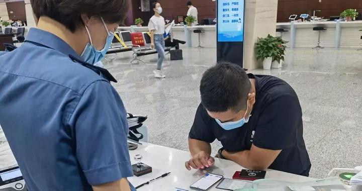 """南京深化""""智慧政务""""便民利企 已有315项证照实现电子化"""