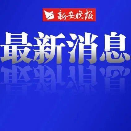 数名中国留学生遇袭!总领馆回应