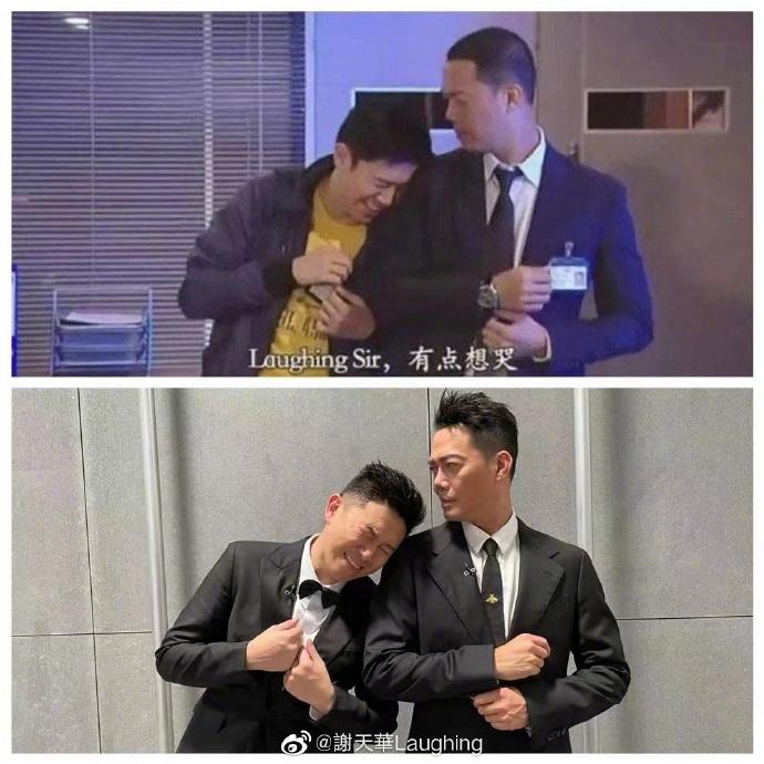 谢天华晒与欧阳靖同款pose照 网友直呼:爷青回!