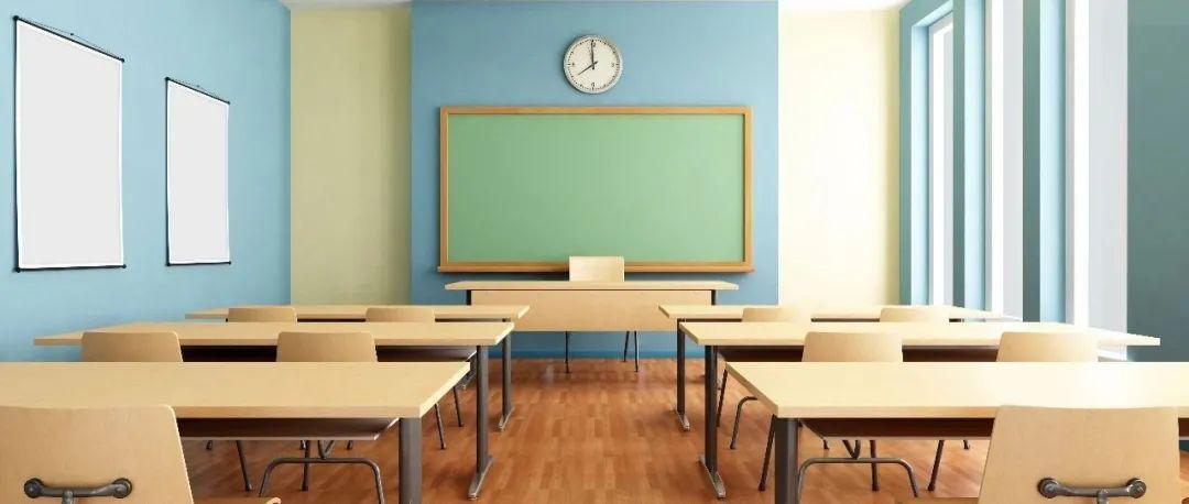 校外培训机构学科类和非学科类项目如何鉴别?浙江发布权威指引