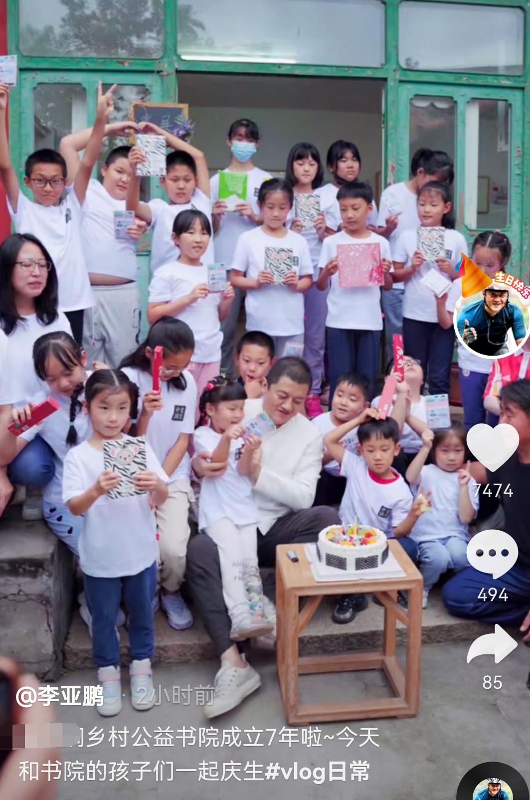 李亚鹏低调庆50岁生日,现身乡村与孩子们玩耍,不见女友女儿身影