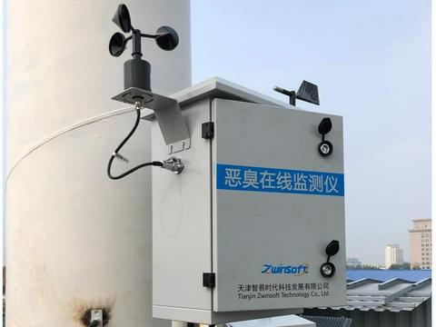 无组织恶臭污染物在线监测的技术要点