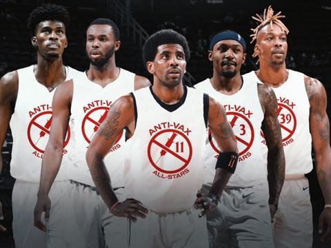 美媒晒NBA拒绝接种阵容!5大球星上榜,霍华德也曾质疑疫苗