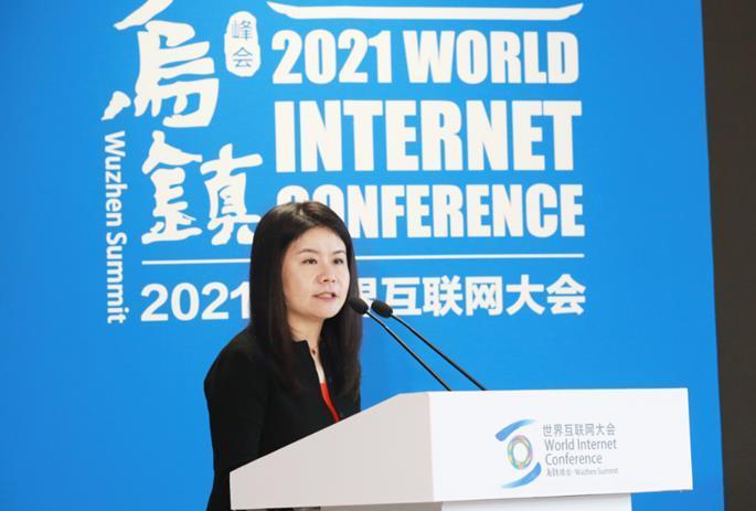 小红书瞿芳:维护良好网络生态 守护清朗网络空间